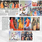 Cultural-evening-at-IAS-Week-2017