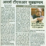 Nav Baharat Times