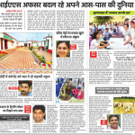 Notable-Works-done-by-IAS-Officers-in-Uttar-Pradesh